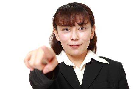 decided: businesswoman decided
