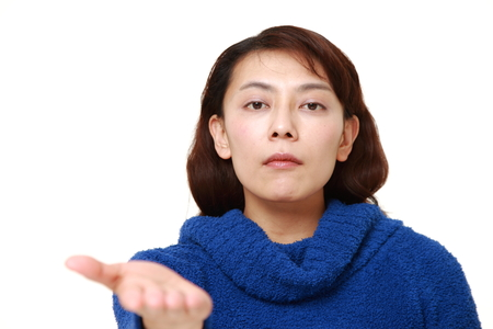 denunciation: asian woman requests something