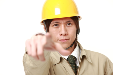 decided: Japanese construction worker decided Stock Photo