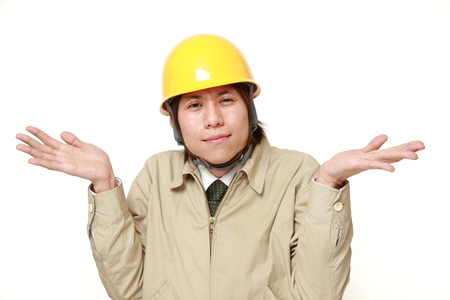 nonchalant: Japanese construction worker confused