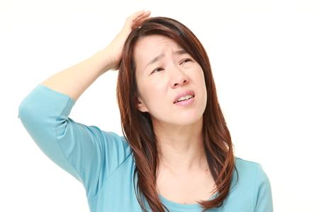 baffled: perplexed woman