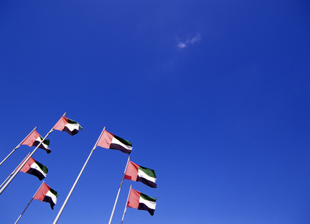 flags of UAE Stock Photo