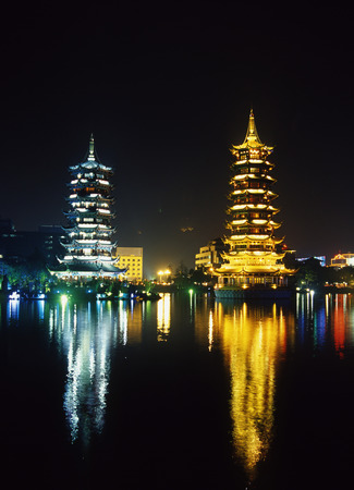 twin tower: twin tower of Guilin