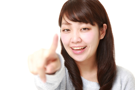 decided: Japanese woman decided Stock Photo