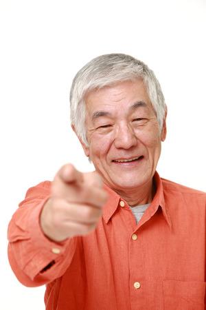 decided: senior Japanese man decided
