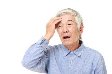 principal homme japonais a perdu la mémoire Banque d'images