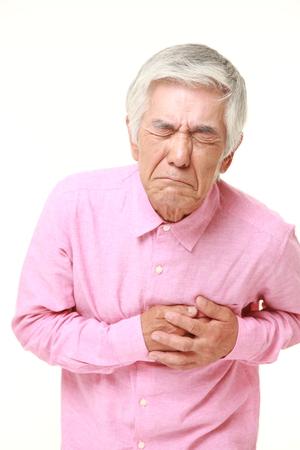 senior Japanese man heart attack