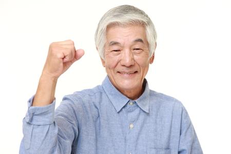 senior Japanse man in een overwinning pose Stockfoto