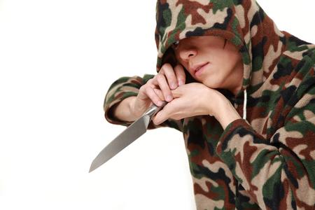 phantom killer with kitchen knife Stock Photo