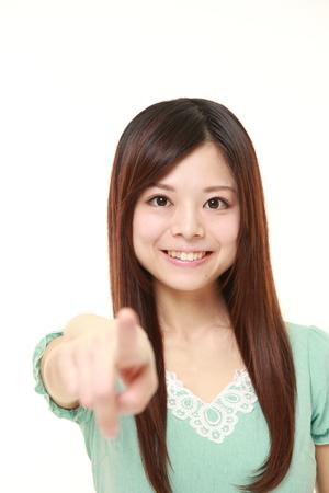 decide deciding: Japanese woman decided Stock Photo