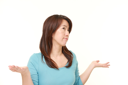 nonchalant: Japanese woman confused