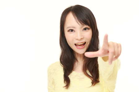 discover: young Japanese woman discover something