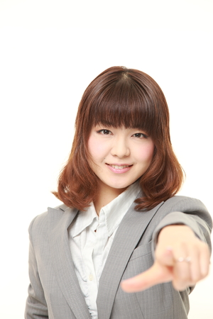 decided: young Japanese businesswoman decided