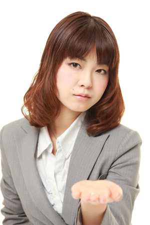 denunciation: angry young Japanese businesswoman requests something