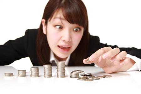 derrumbe: Colapso financiero