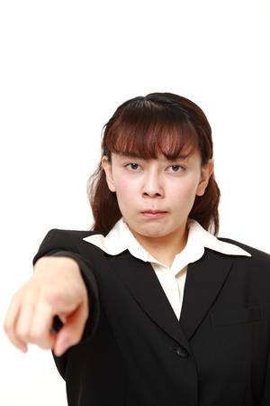 denunciation: Asian businesswoman scolding ?