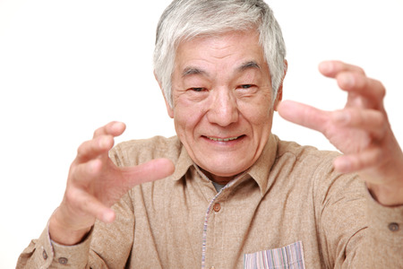 qigong: senior Japanese man with supernatural power