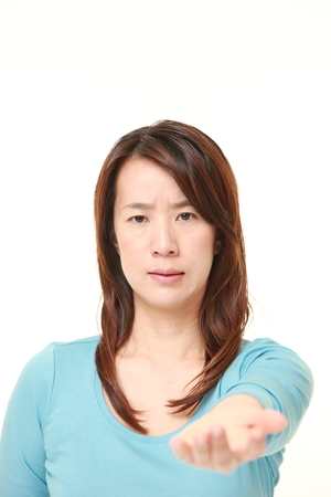 give out: angry Japanese woman requests something