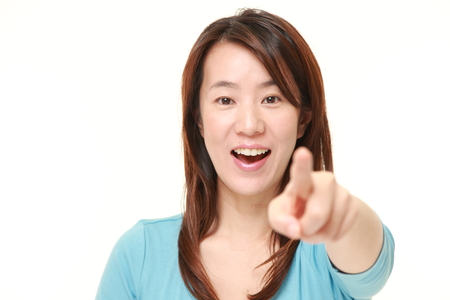 discover: middle aged Japanese woman discover something
