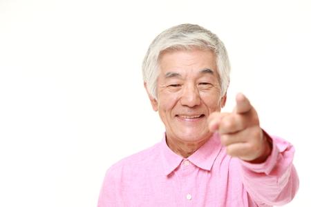 decide deciding: senior Japanese man decided