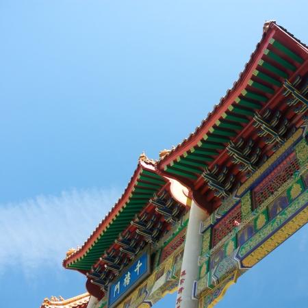 Chinatown, Vancouver Foto de archivo - 3518378