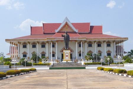 Monument Laos Stock Photo