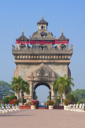 tangible: Patuxai monument in Vientiane capital of Laos