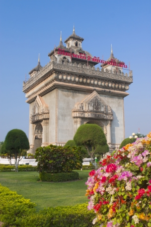 tangible: Patuxai monument in Vientiane capital of Laos