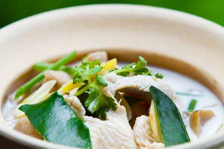 thai cuisine- tom kha kai -chicken in coconut milk soup