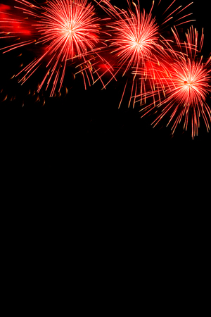 antecedents: Colorful fireworks on the black sky background Stock Photo