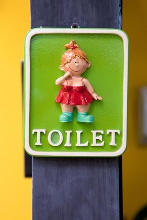Ladies Restroom photo