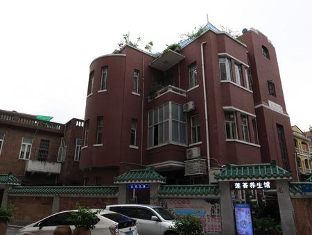 Guangzhou: Guangzhou Dongshan historic building Red China