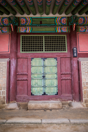 Pattern and texture at Gyeongbokgung Palace in Seoul South Korea Asia