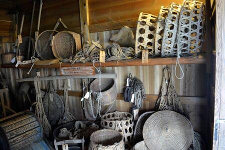 Historic Japanese Food Gathering Baskets. Traditional Life.