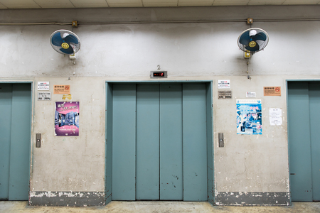 lift gate: Industrial building elevator Editorial