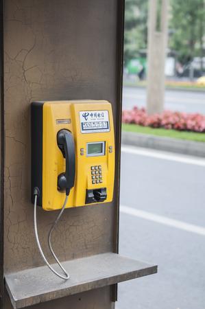 telephone: public telephone Editorial