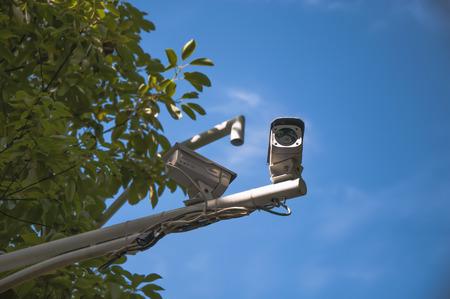 bidirectional: Bi-directional camera