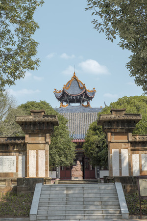 ting: temple