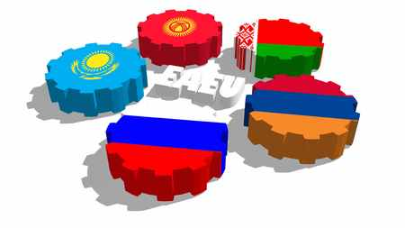 global rates: Eurasian Economic Union association of four national economies members flags on gear Stock Photo