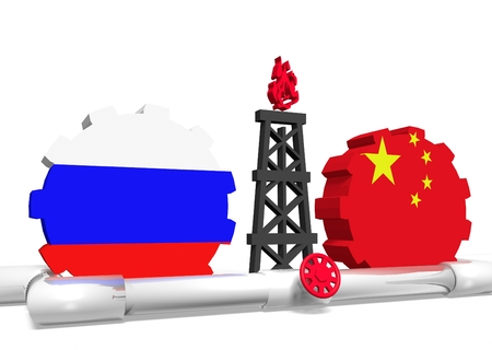 mine data: image relative to gas transit from russia to china Stock Photo