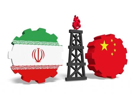 mine data: image relative to gas transit from iran to china
