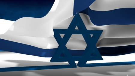 judaic: israel flag element covered by national banner