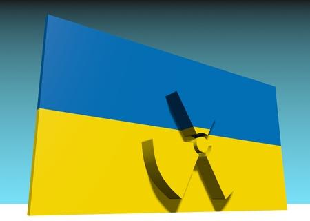 chernobyl: atom energy symbol and ukraine national flag