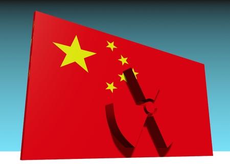 caution chemistry: atom energy symbol and china national flag