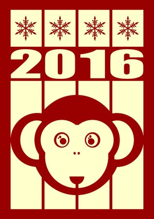 ape: ape as symbol of year on striped backdrop