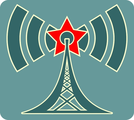 radio waves: Wi Fi Symbol with red star icon as radio waves radiant. Mobile gadgets technology relative image Illustration