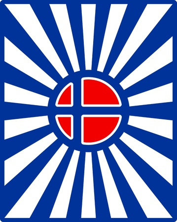 national holiday: Norway national flag on sunburst background. Card template for national holiday celebration Red, blue and white Illustration
