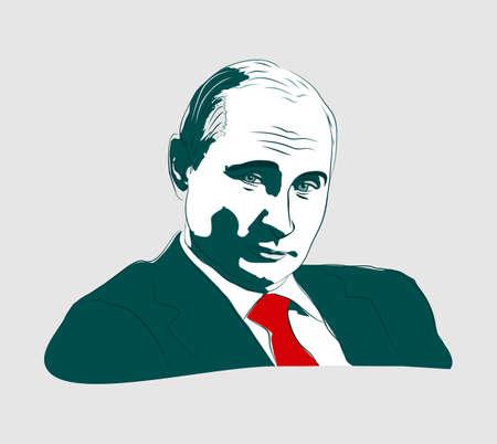 circa: circa - 2016: vector illustration of a portrait of President of Russian Federation Vladimir Putin on gray background.