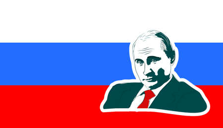 circa: circa - 2016: vector illustration of a portrait of President of Russian Federation Vladimir Putin on national flag background. Illustration