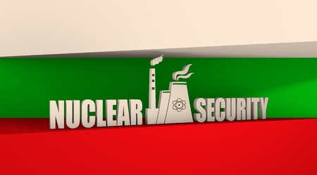 power station: Atomic power station icon. Nuclear security text. Bulgaria flag backdrop
